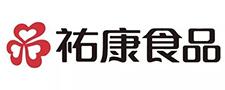 祐康logo