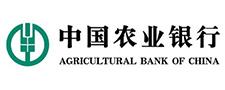 中国农业银行LOGO